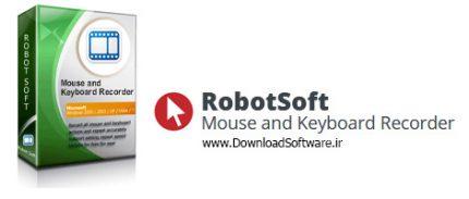 دانلود Mouse and Keyboard Recorder – نرم افزار ضبط و تکرار دستورات موس و کیبورد