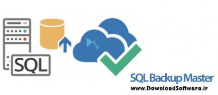 دانلود SQL Backup Master x64 – نرم افزار پشتیبانگیری از پایگاه داده SQL Server