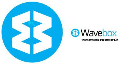 دانلود Wavebox – ارتقای بهرهوری امور روزانه و اقدامات