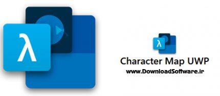دانلود Character Map UWP