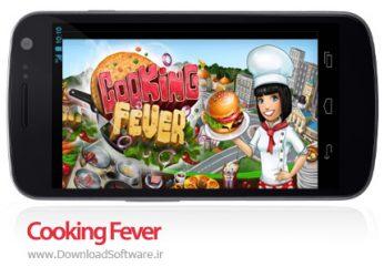 دانلود بازی Cooking Fever هیجان آشپزی برای اندروید + نسخه پول بی نهایت