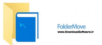دانلود FolderMove - نرم افزار انتقال سریع فولدر برای کامپیوتر