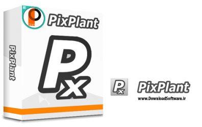 دانلود PixPlant