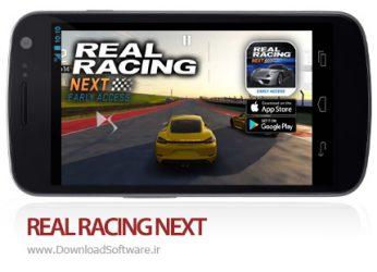 دانلود بازی REAL RACING NEXT 1.0.174469 – ریل ریسینگ نکست برای اندروید + دیتا