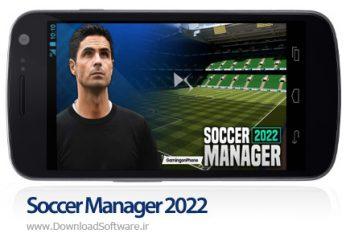 دانلود بازی Soccer Manager 2022 – مدیریت فوتبال 2022 اندروید