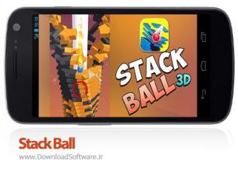 دانلود بازی Stack Ball