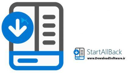 دانلود StartAllBack – استارت منوی کلاسیک برای ویندوز 11