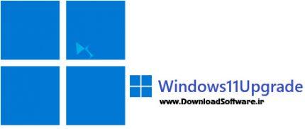 دانلود  Windows11Upgrade